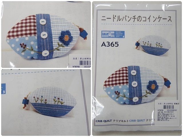 原廠材料包 (6).jpg