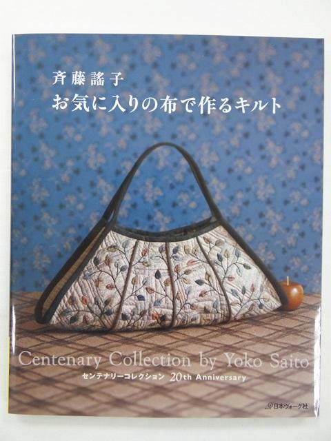 齊藤世紀典藏20週年0210702540 (1).JPG