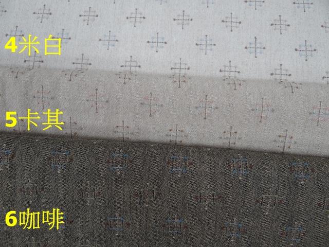 木山 (2).JPG