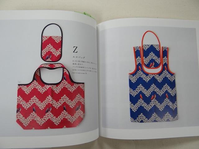 echino布料作袋物0220115290 (2).JPG