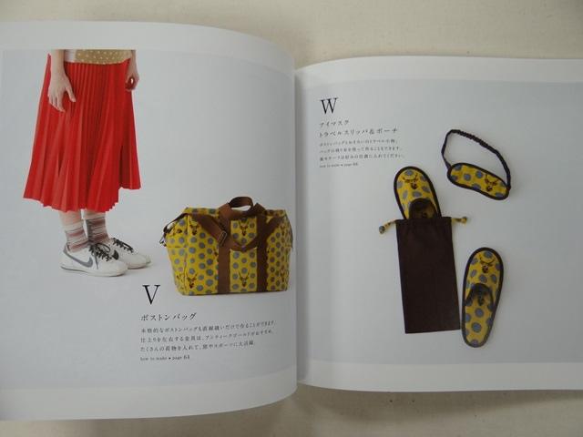 echino布料作袋物0220115290 (3).JPG