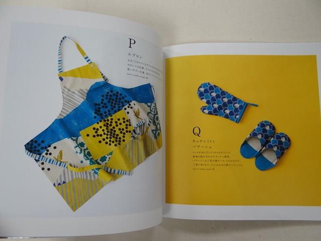 echino布料作袋物0220115290 (5).JPG