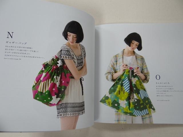 echino布料作袋物0220115290 (6).JPG