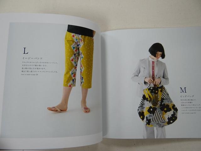 echino布料作袋物0220115290 (7).JPG