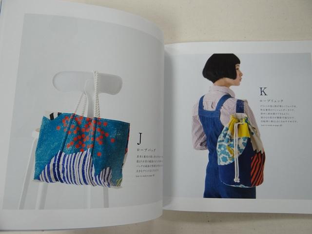 echino布料作袋物0220115290 (8).JPG