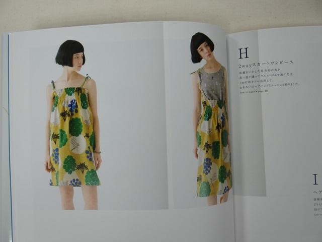 echino布料作袋物0220115290 (9).JPG