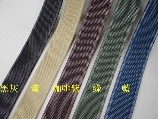 水洗風織帶4 (1).JPG