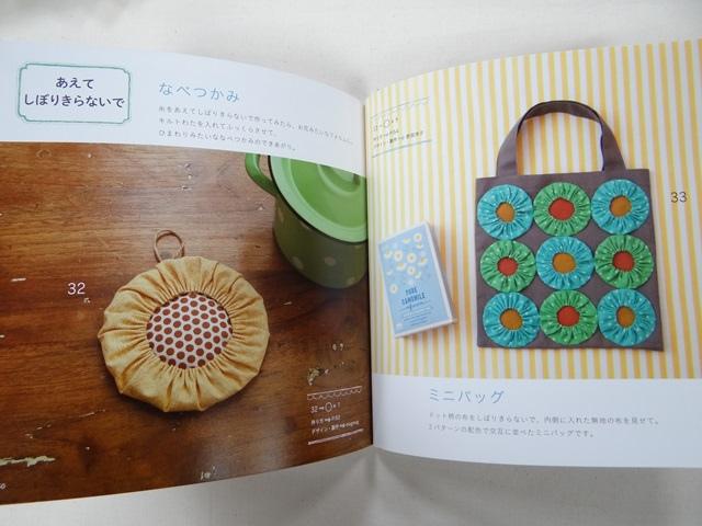 YOYO可愛袋物作品集 (2).JPG