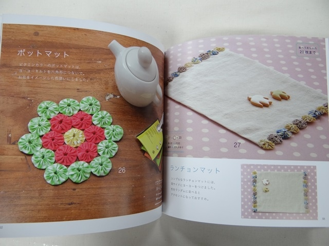 YOYO可愛袋物作品集 (5).JPG