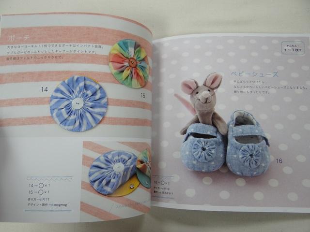 YOYO可愛袋物作品集 (9).JPG