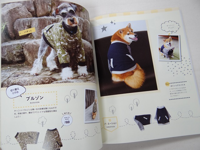 手作狗狗衣服與配件 (3).JPG
