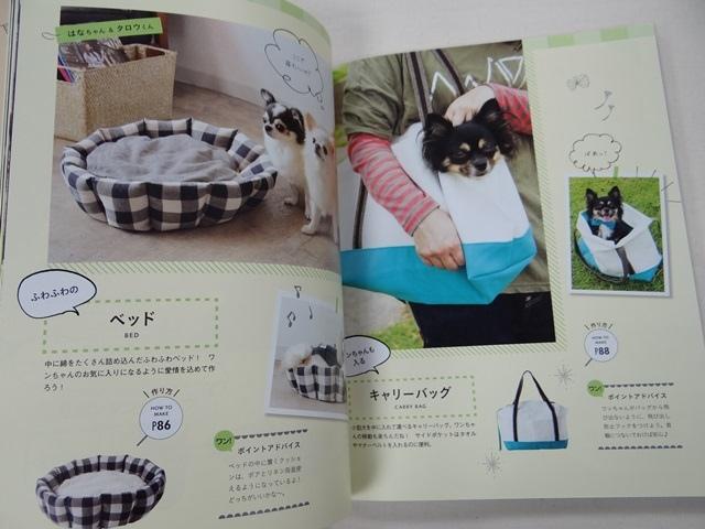 手作狗狗衣服與配件 (7).JPG