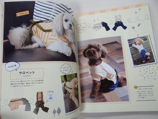 手作狗狗衣服與配件 (10).JPG