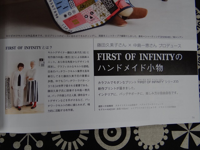 First of infinity (11).JPG