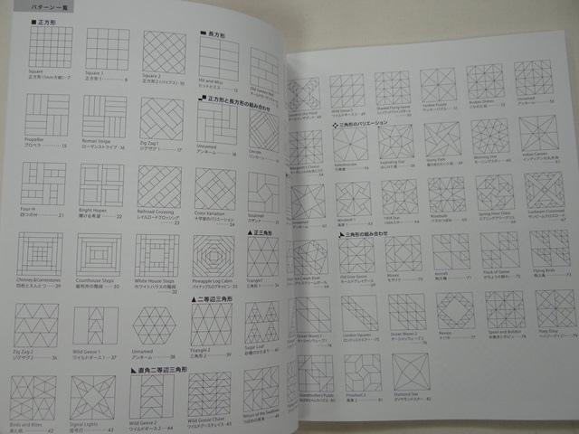 拼布配色筆記A (2).JPG