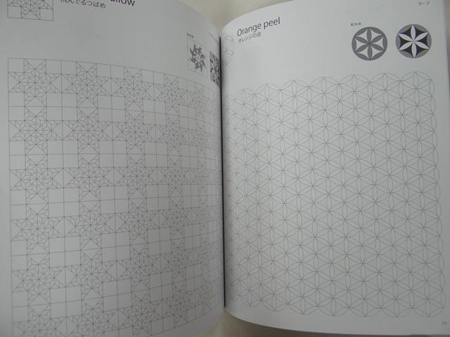 拼布配色筆記A (10).JPG