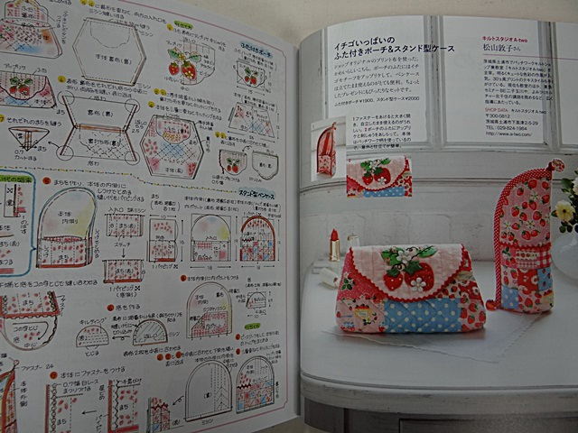 通販2017 (2).JPG