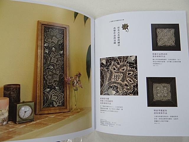 楓108 木山第一集  (4).JPG