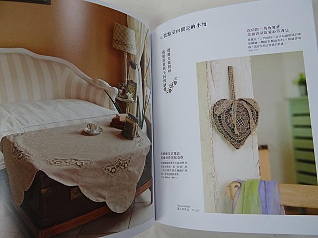 楓108 木山第一集  (6).JPG