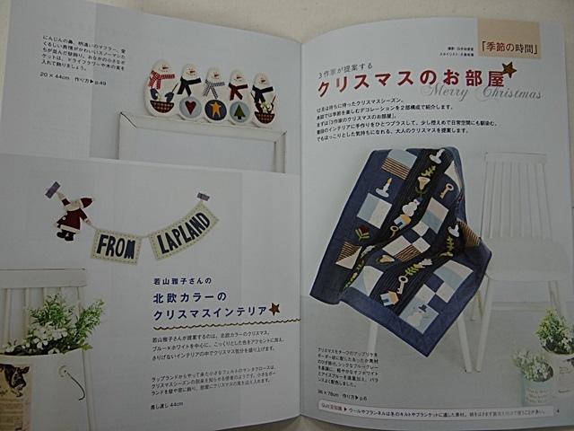拼布時間3 (2).JPG