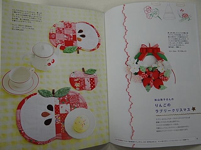 拼布時間3 (3).JPG