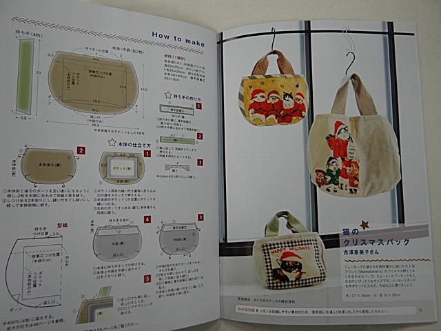 拼布時間3 (5).JPG