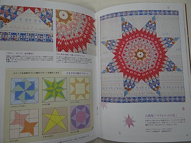 拼布時間3 (7).JPG