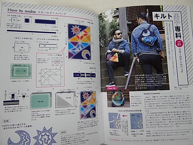 拼布時間3 (8).JPG