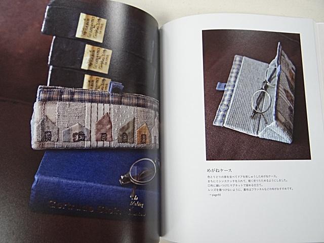 齊藤房子 (3).JPG