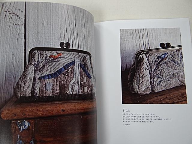 齊藤房子 (12).JPG