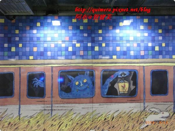 南港捷運站-幾米