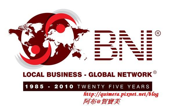 BNI-Loc-Glob-Logo-Registered.jpg