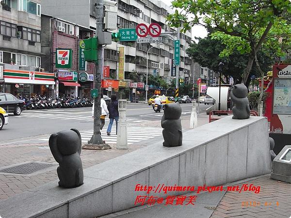 孔廟前的路口