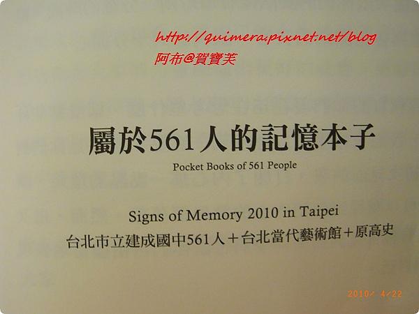 R0048465.JPG