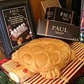 Aix-有名的連索蛋糕店Paul,但吃了以後覺得就是甜.JPG