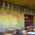 Arles-星空咖啡館.JPG