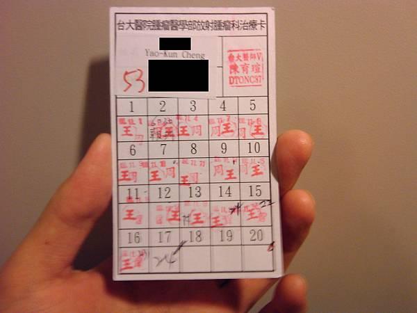 2011-11-24 18.48.19.jpg