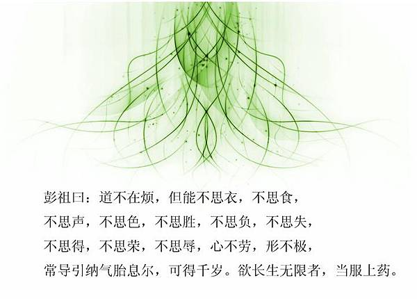 閉曾淏 (14)