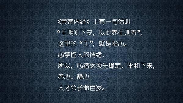 閉曾淏 (33)