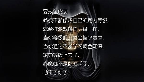 閉曾淏 (39)
