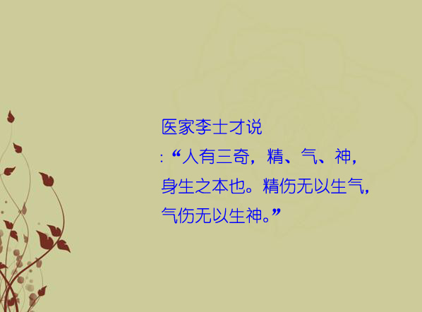 閉曾淏 (46)