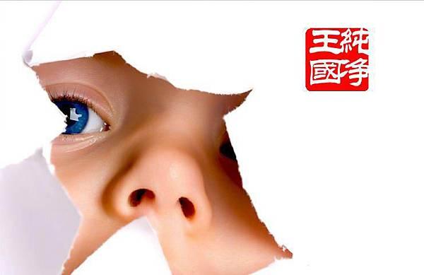 閉曾淏 (50)
