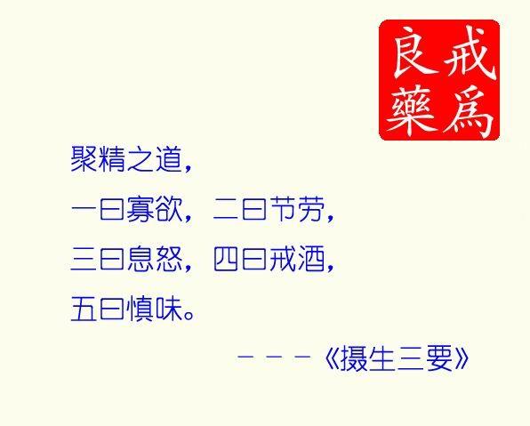 閉曾淏 (54)