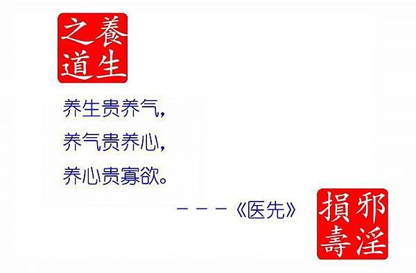 閉曾淏 (55)