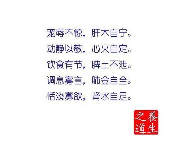 閉曾淏 (63)