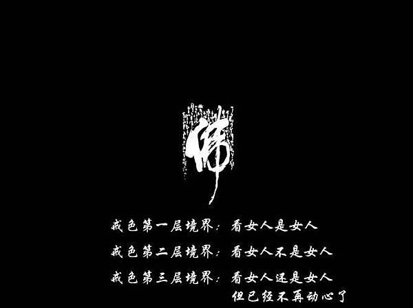 閉曾淏 (68)