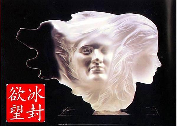 閉曾淏 (70)