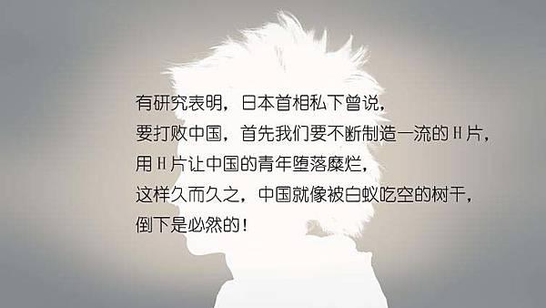 閉曾淏 (82)