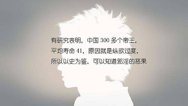 閉曾淏 (83)