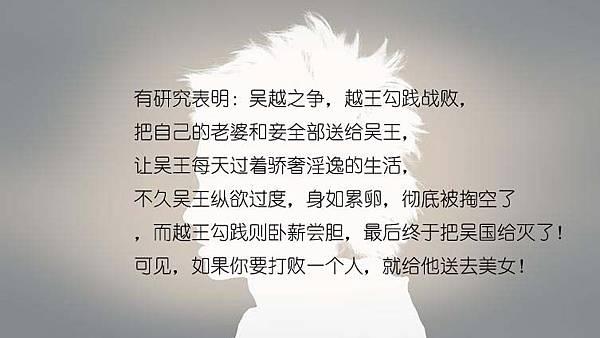 閉曾淏 (84)